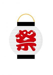 2016秋祭り 伊勢社・本水寺(金井地区) @ 伊勢社・本水寺 | 中野市 | 長野県 | 日本