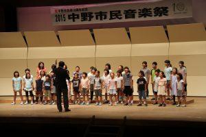 2016中野市民音楽祭 @ 中野市市民会館 | 中野市 | 長野県 | 日本