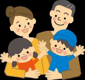 中野市男女共同参画セミナー「自己肯定感を育む子育て」 @ 中野市人権センター | 中野市 | 長野県 | 日本