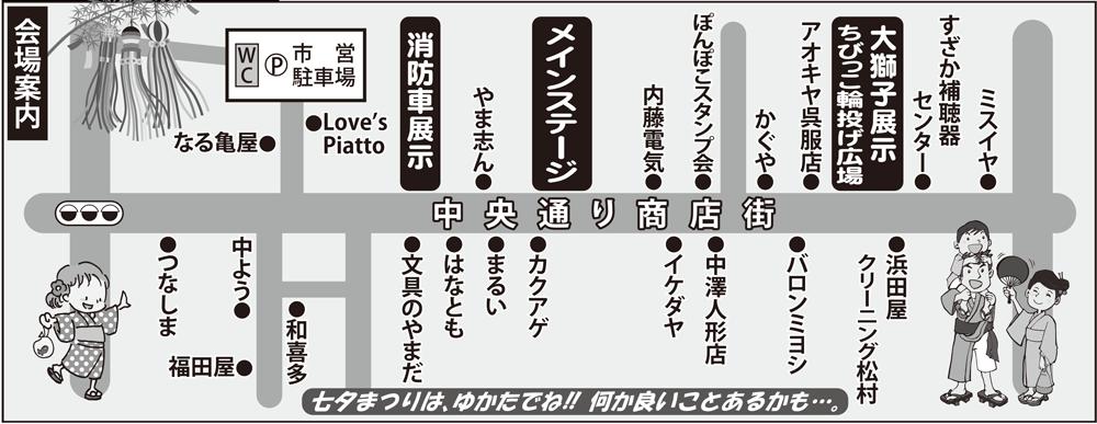 2017七夕地図