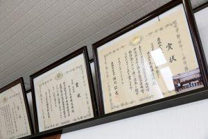 農林水産大臣賞受賞の賞状が!他にもたくさんの賞を受賞なさっています