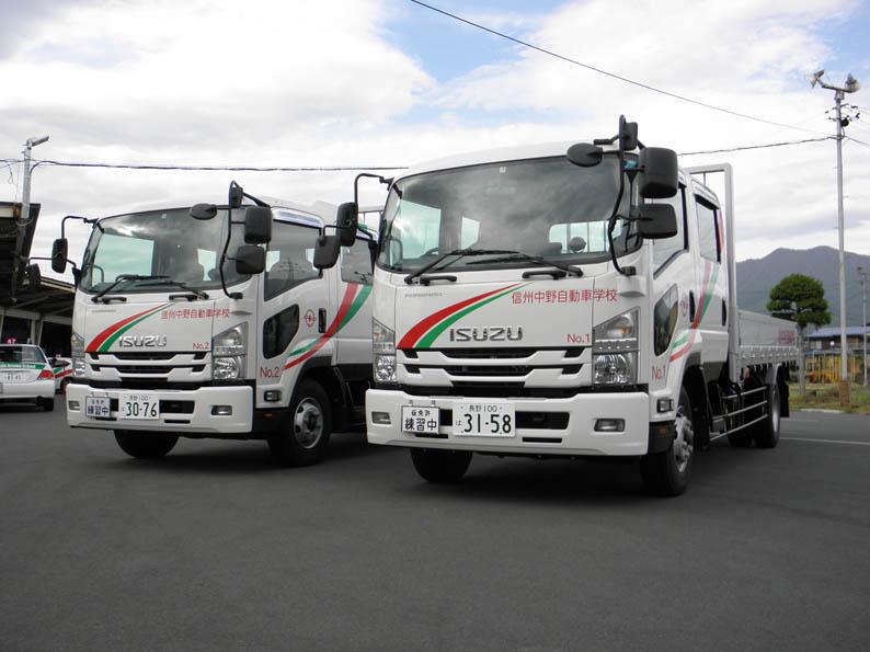 中型トラックの新車 追加導入しました。