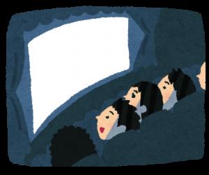 としょかん プチ☆キネマ『奥さまは魔女』 @ 中野市立図書館(AVホール2階) | 中野市 | 長野県 | 日本