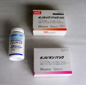 ピロリ菌感染すると胃がんになる恐れがあります。