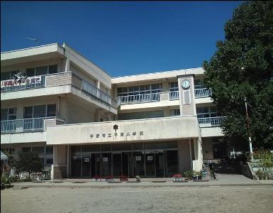 中野市立平岡小学校