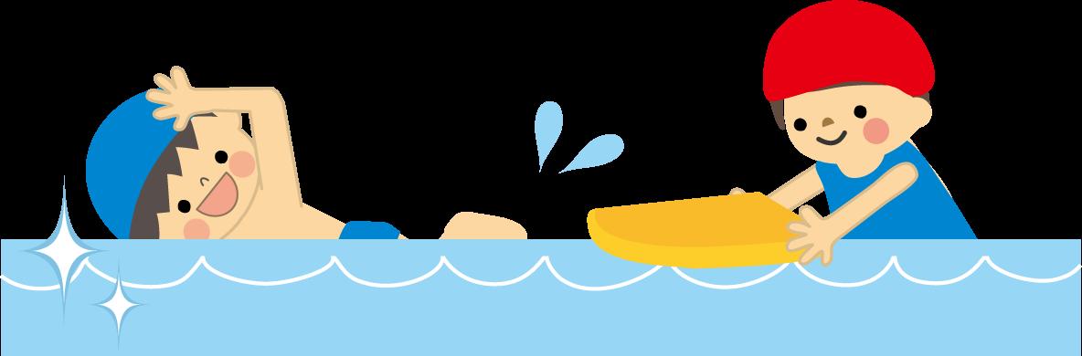 illust3060