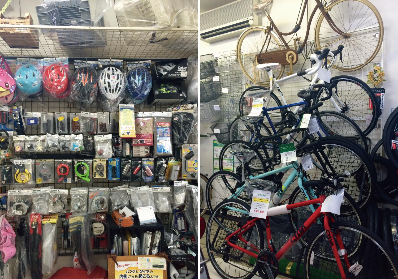長野 市 自転車 屋