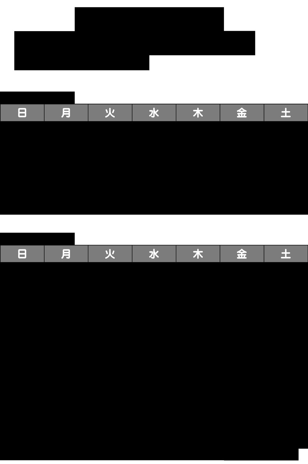 natsugakusyu_PR-2