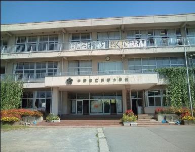 中野市立科野小学校