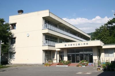 中野市立倭小学校
